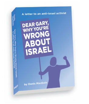 Dear Gary, Why You're Wrong About Israel