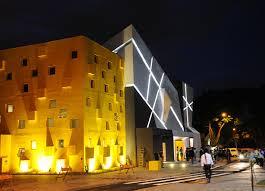 Teatro Castro Mendes - Campinas