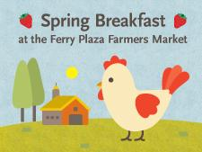CUESA's 11th Annual Spring Breakfast