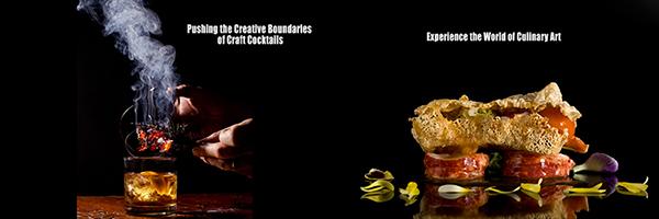 Art of Flavor Promo 2