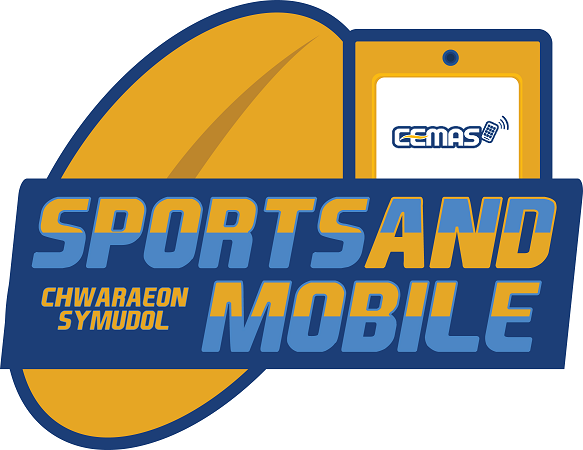 Sports and Mobile Logo