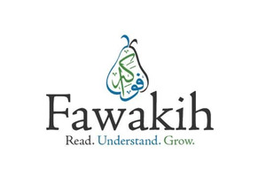 F13_Fawakih Atlanta Arabic Intensive at Masjid Al-Farooq