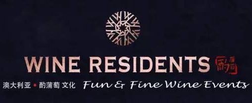 Wine Residents Club Logo
