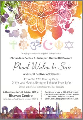 Event Leaflet
