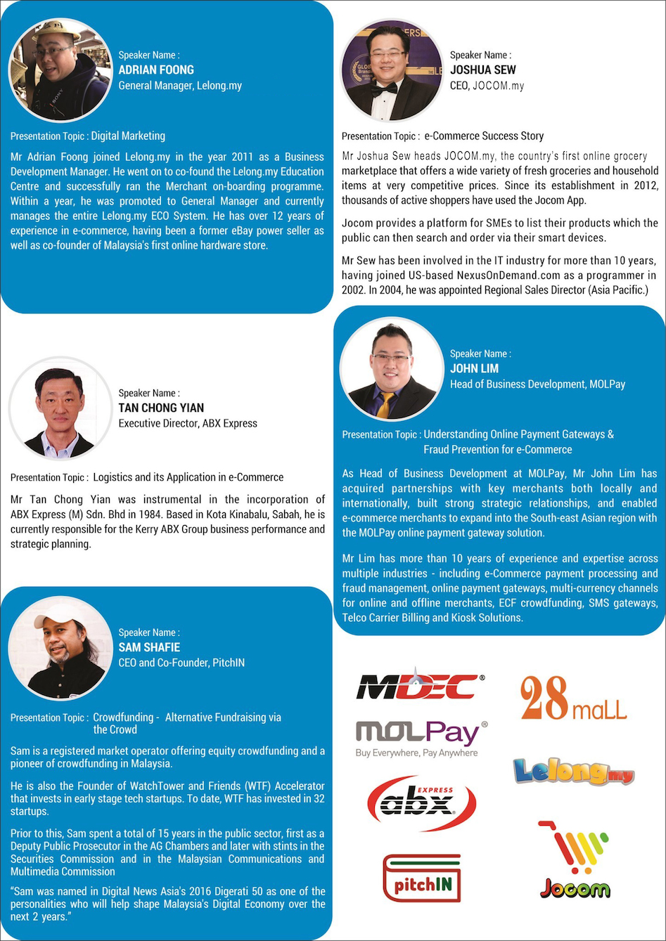 SCS Digital Economy Symposium