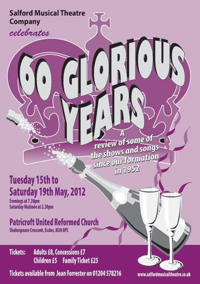 SMTC - 60 Glorious Years
