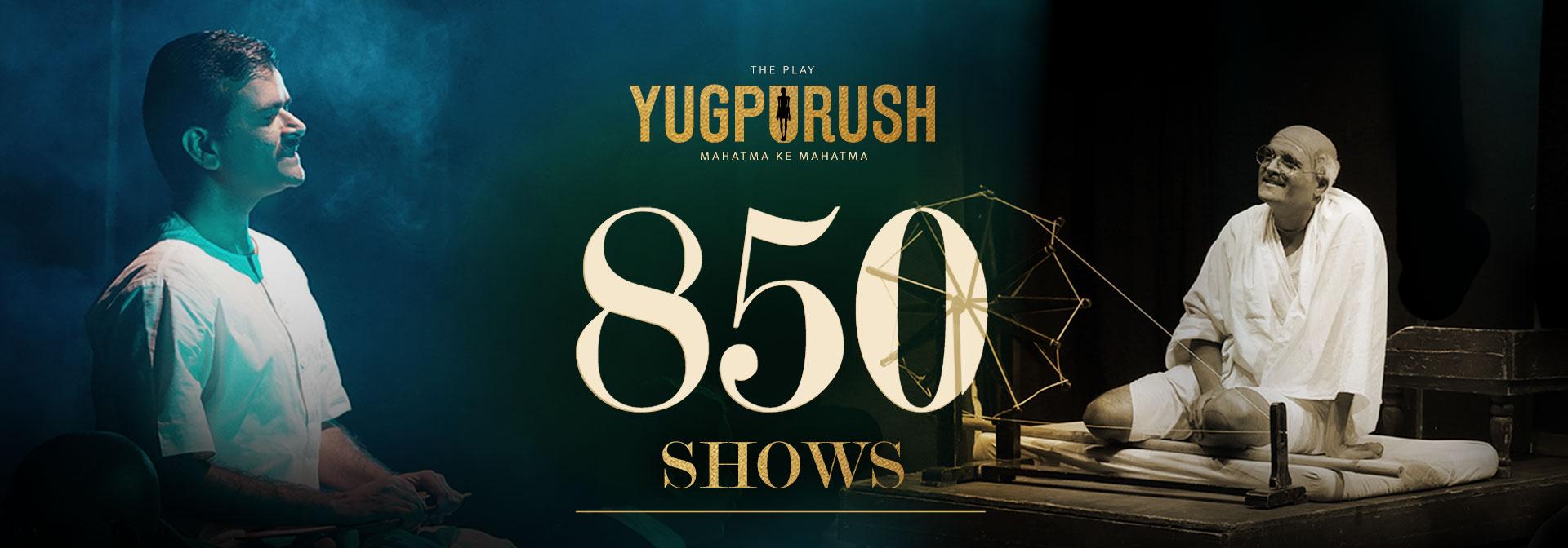 Yugpurush - Winner of Best Play 2017