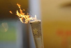 ALUMNI EVENT - Olympic Torch close to London Met - drop in...