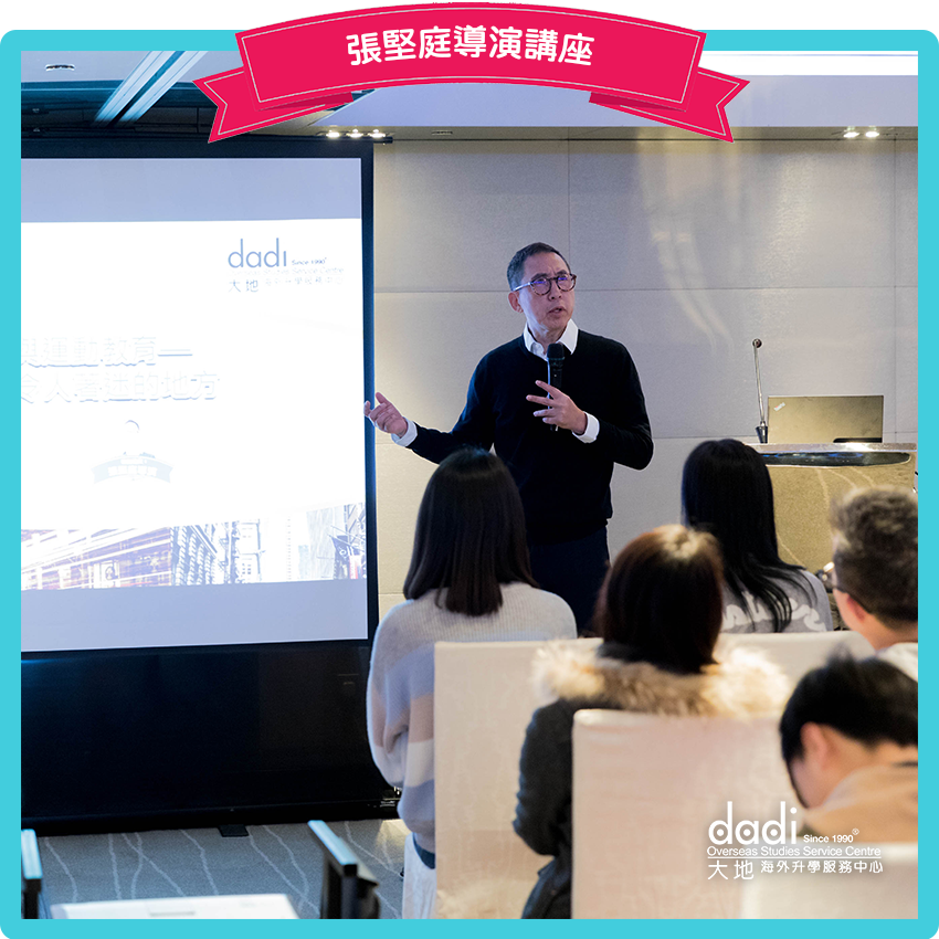 Mr Cheung Seminar