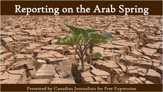 Reporting on the Arab Spring