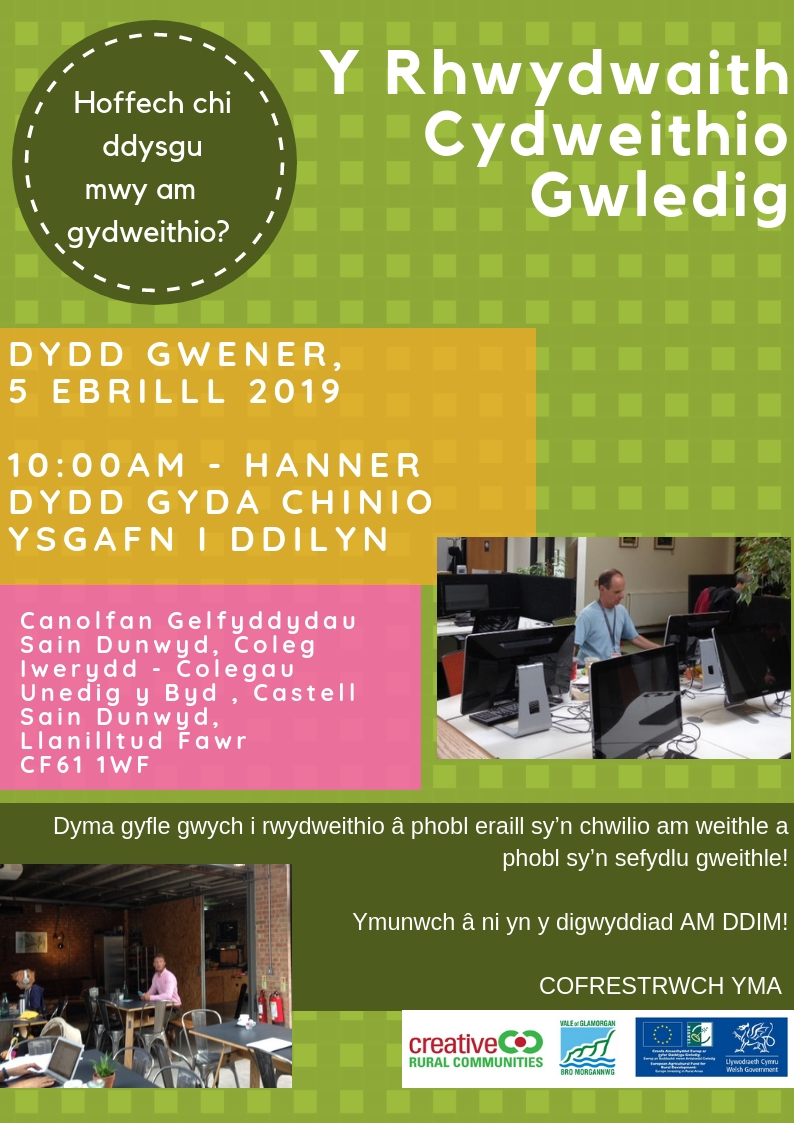 Coworking Event