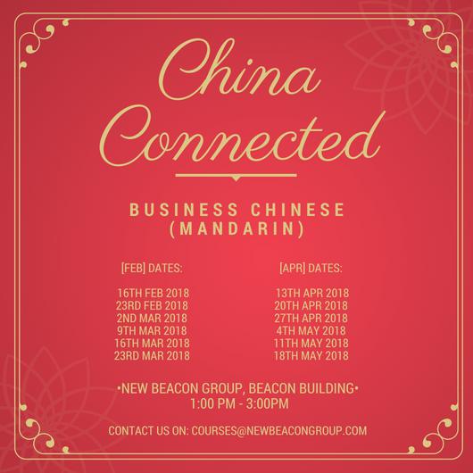 China Connected: Business Chinese (Mandarin) Invite