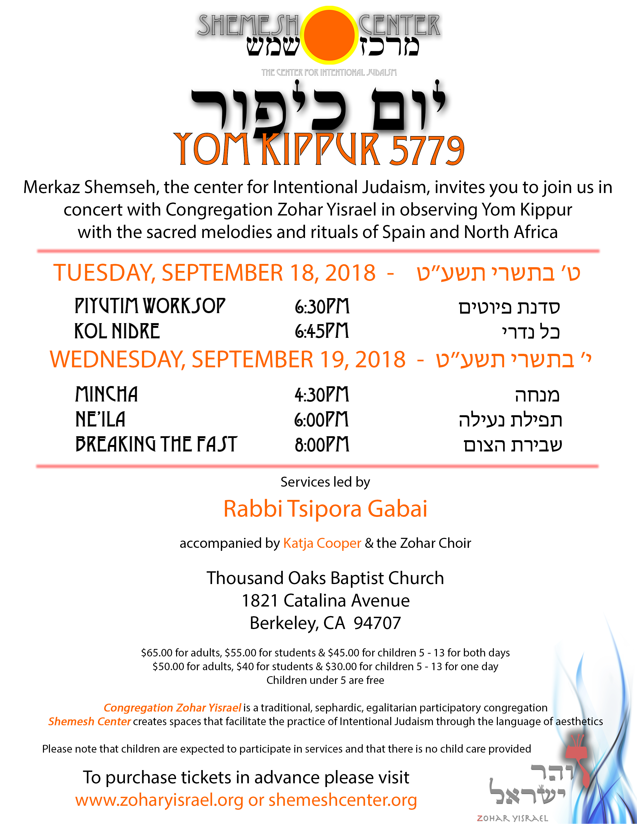 Shemesh Center Yom Kippur 5779