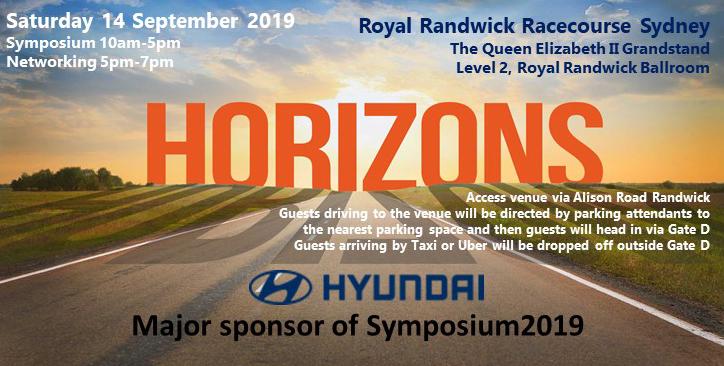 Horizons Symposium2019