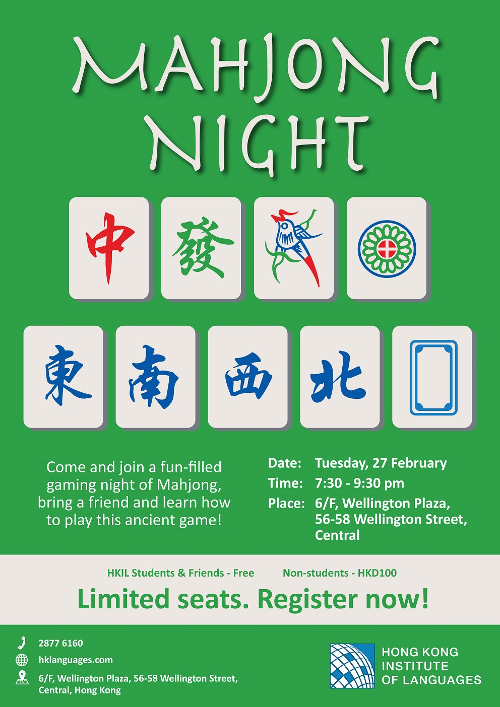 Mahjong Night, come and join us for a fun-filled gaming of Mahjong.