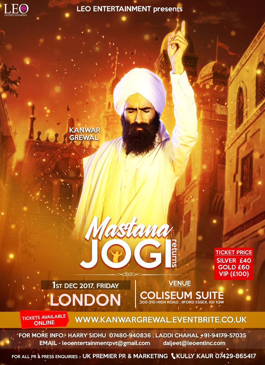 Mastana jogi returns 2017