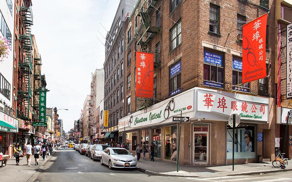 Chinatown Optical Store