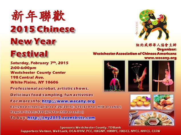 2015 Chinese New Year Festival