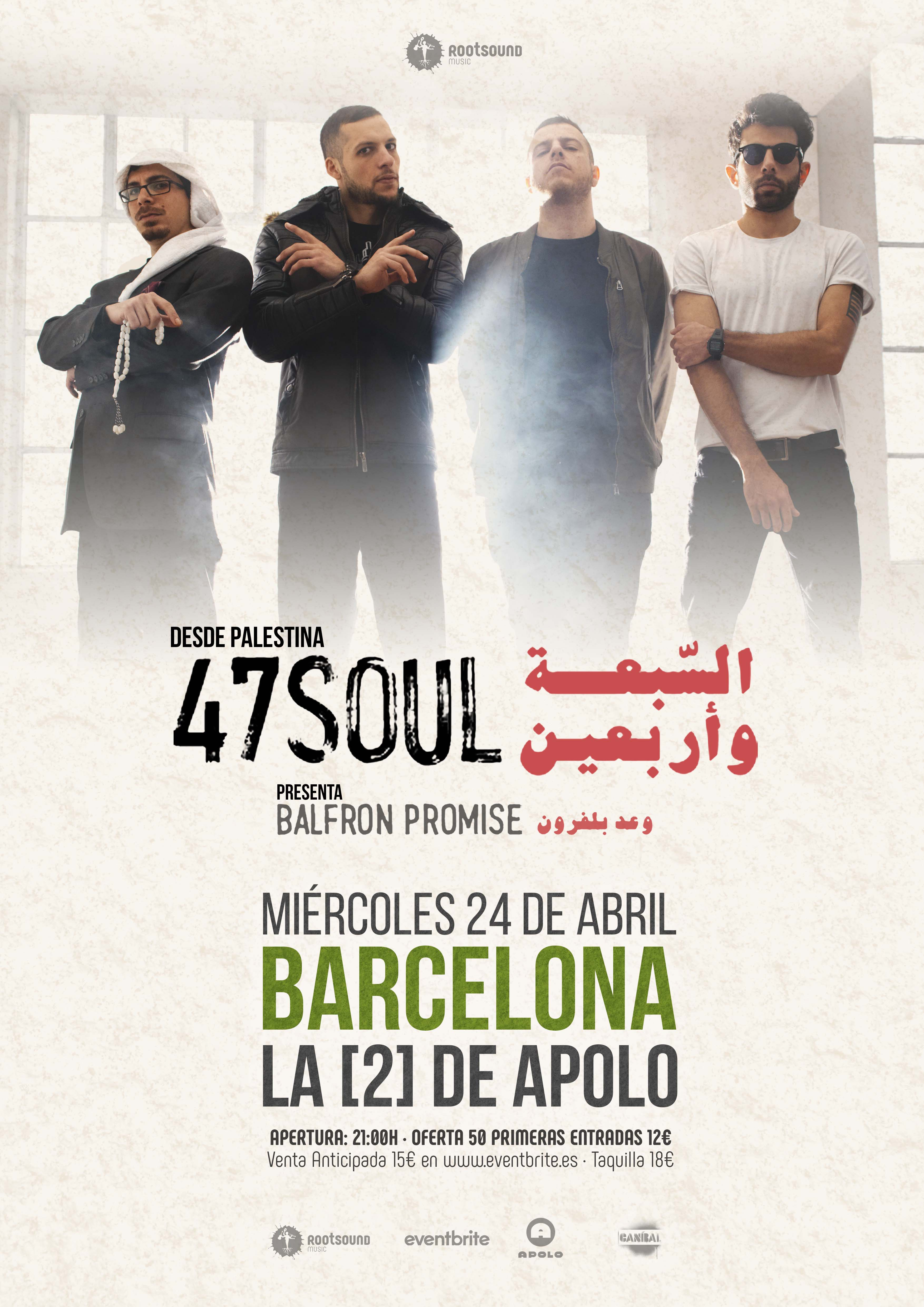 47SOUL - Barcelona