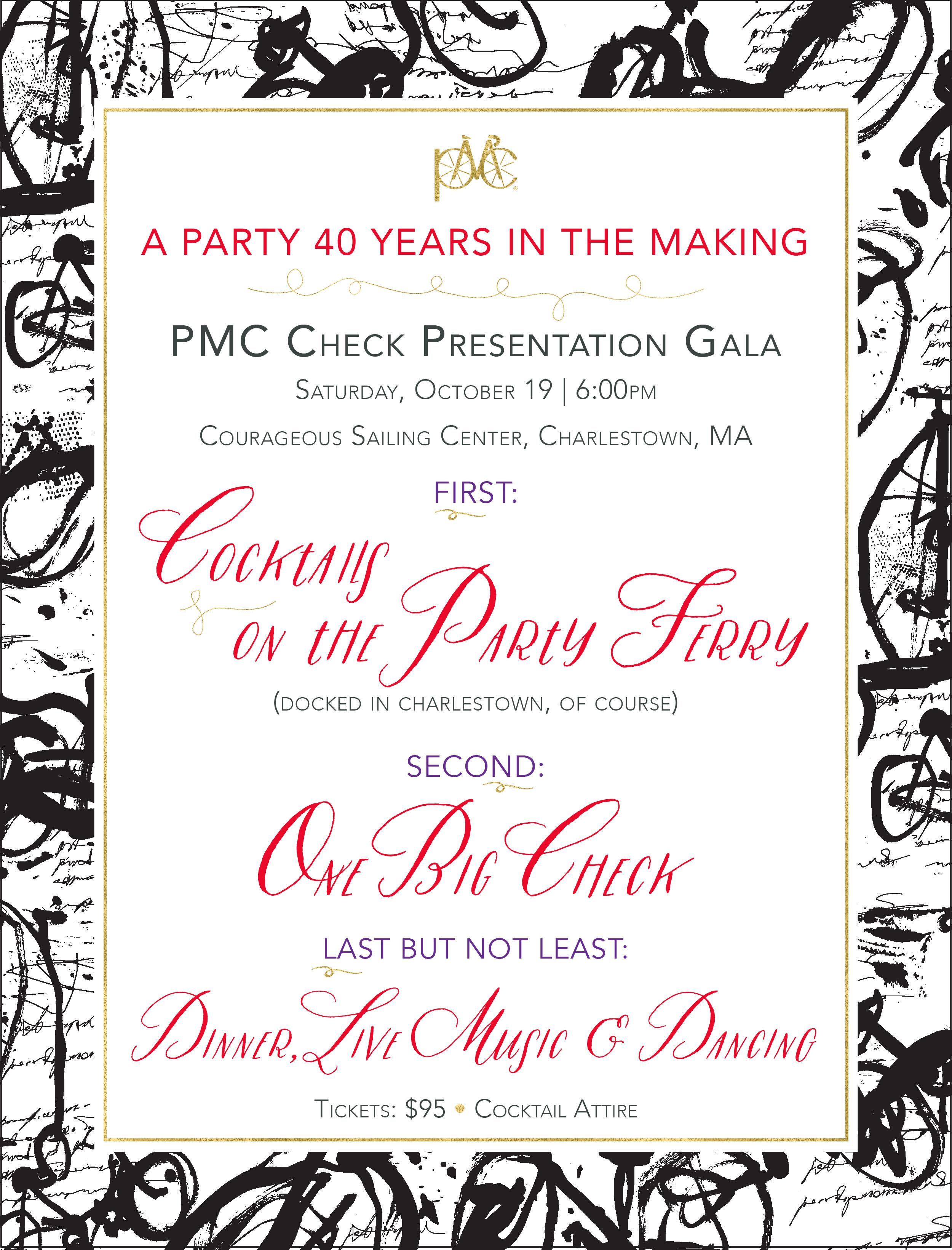 2019 PMC Check Presentation Gala Invitation