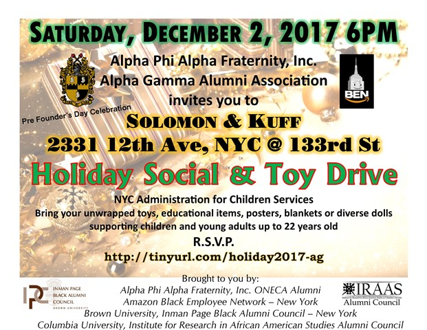 Holiday 2017-AG Flyer