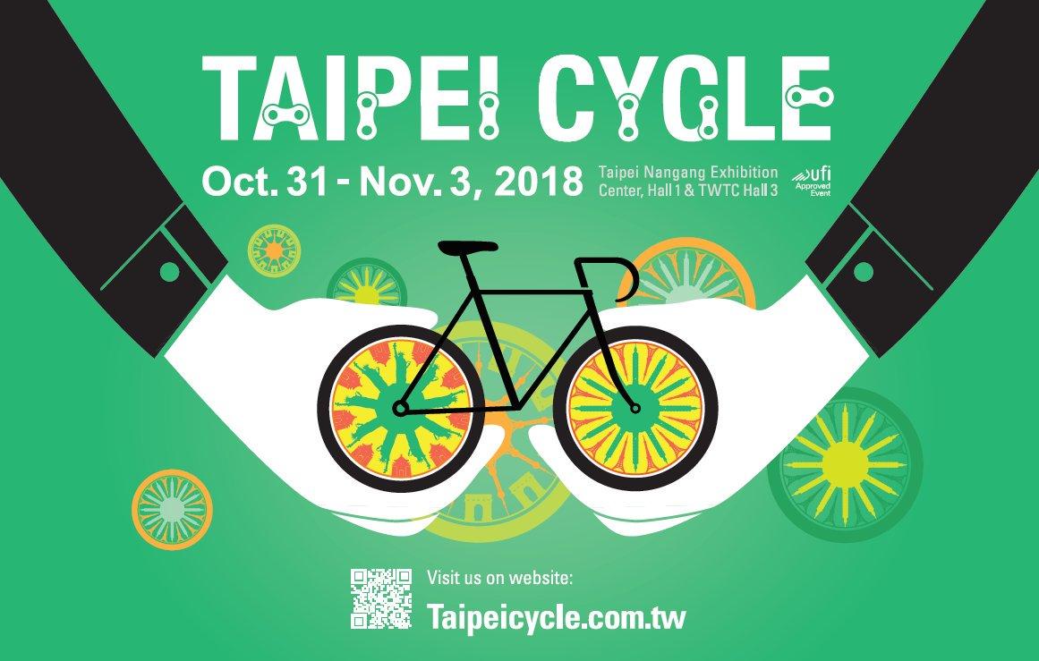 Taipei Cycle 2018 Banner