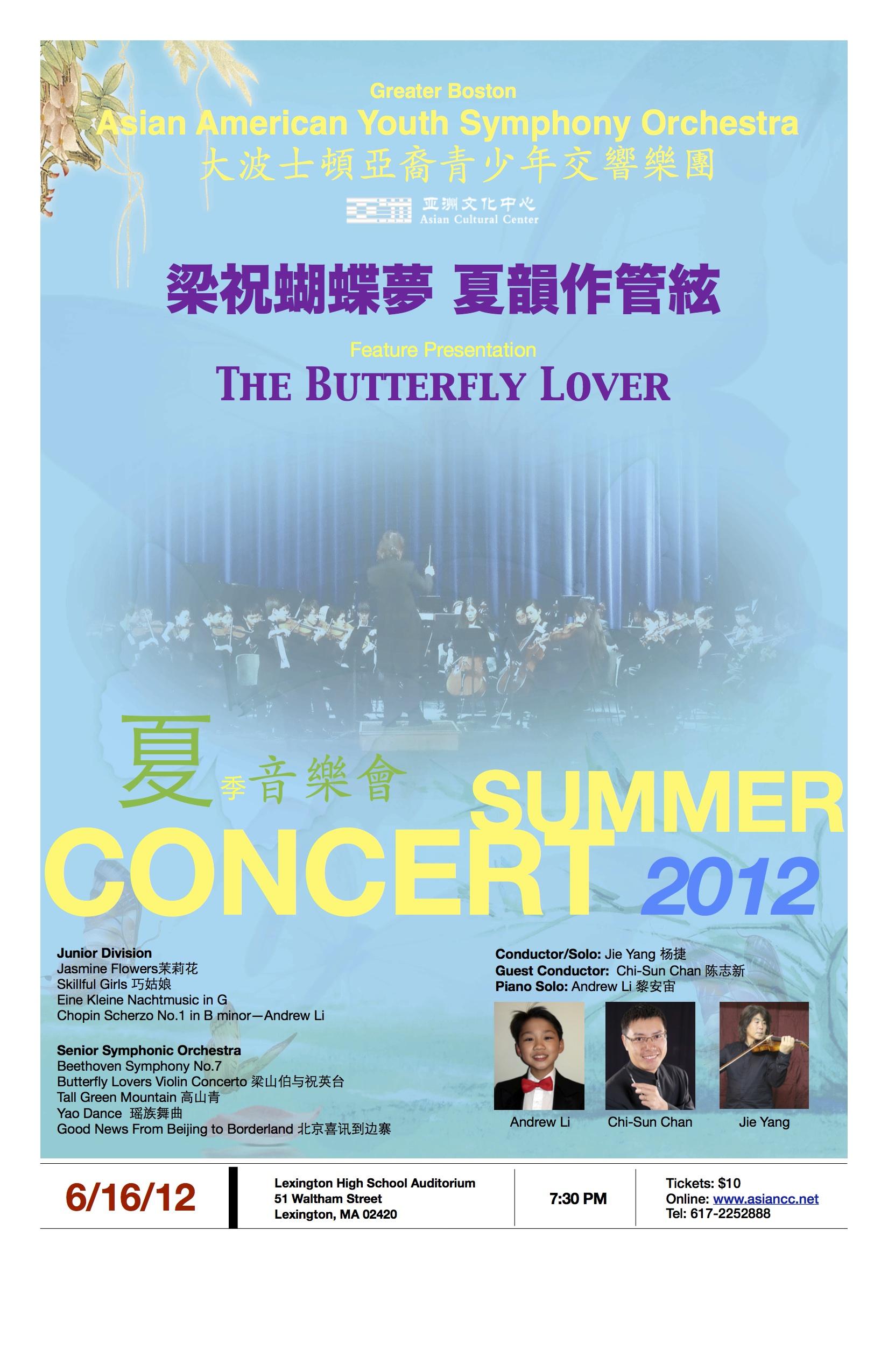 Summer Concert 2012