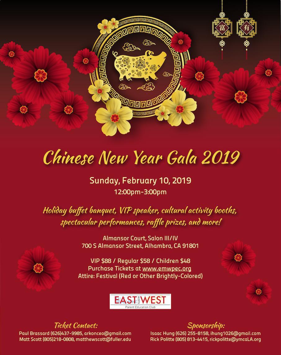 2019 Chinese New Year Gala