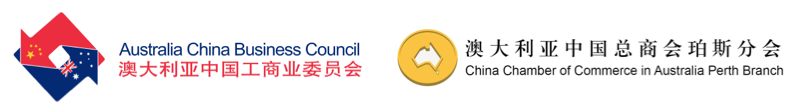 ACBC (WA) & CCCCA Logos