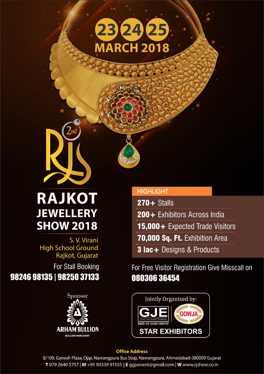 Rajkot jewellery show 2018 2nd edition tickets fri mar 23 2018 rajkot jewellery show stopboris Gallery