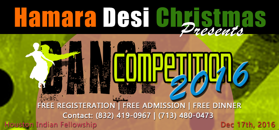 HDC Dance Competition