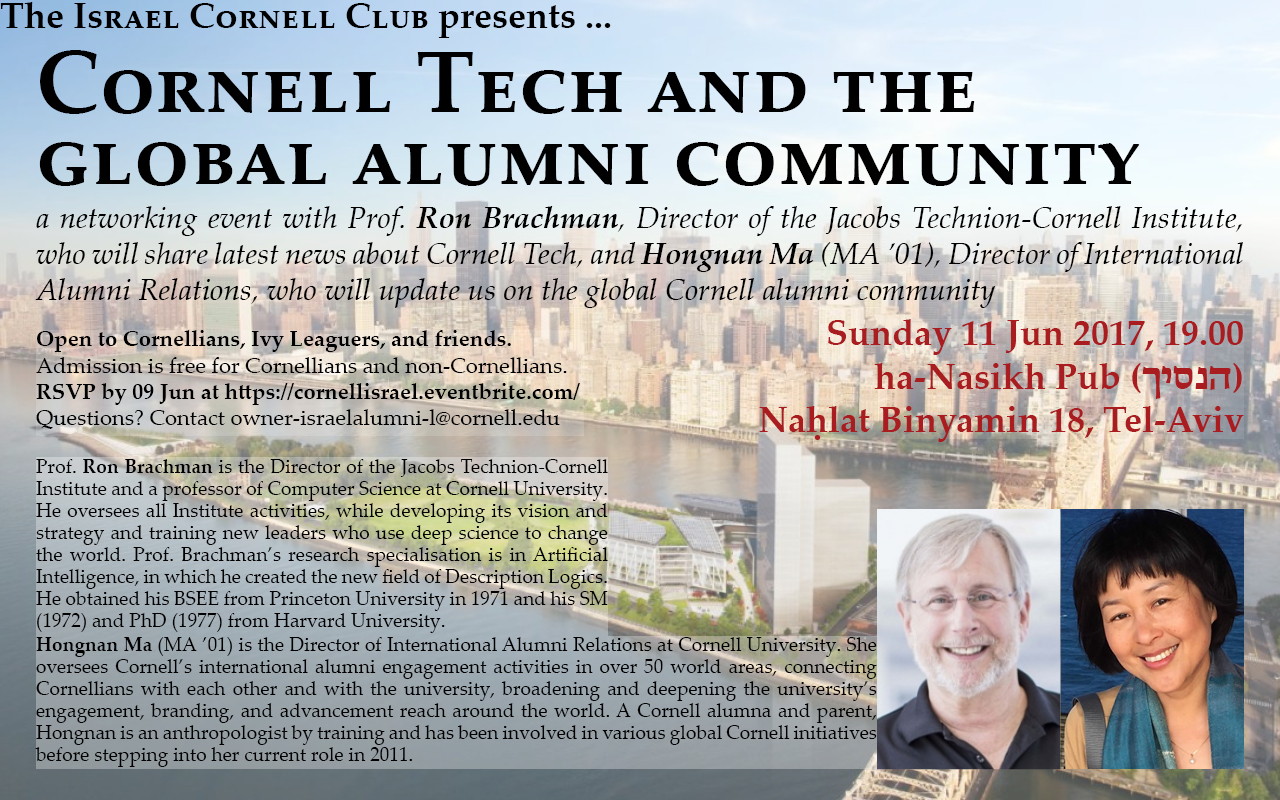 Cornell Tech and the global Cornell alumni community
