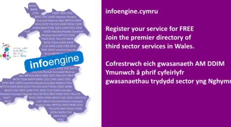 Info Engine Logo