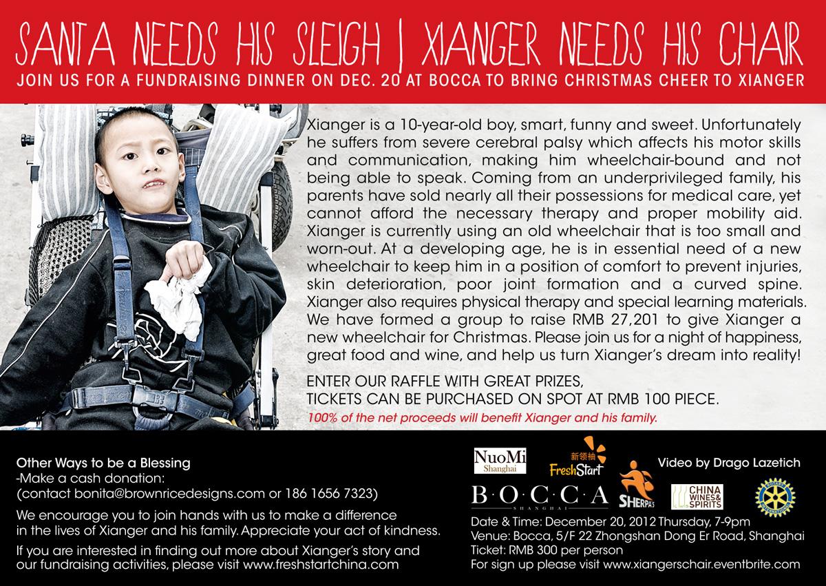 Flyer for Xianger Fundraising Dinner