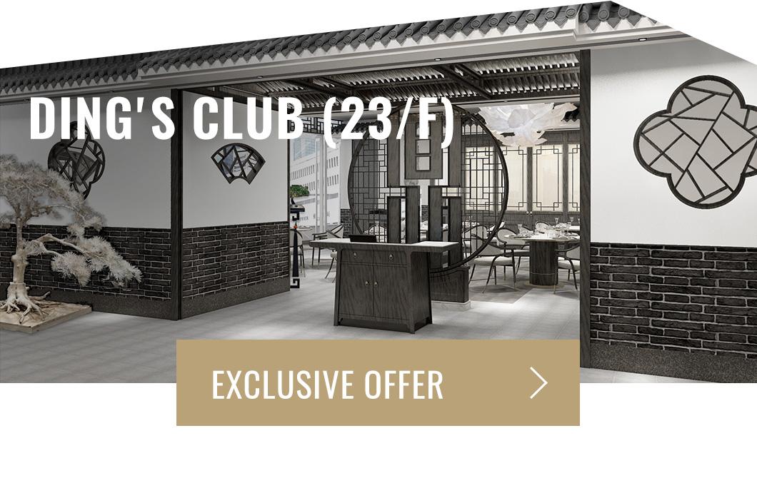 Ding's Club (23/F)