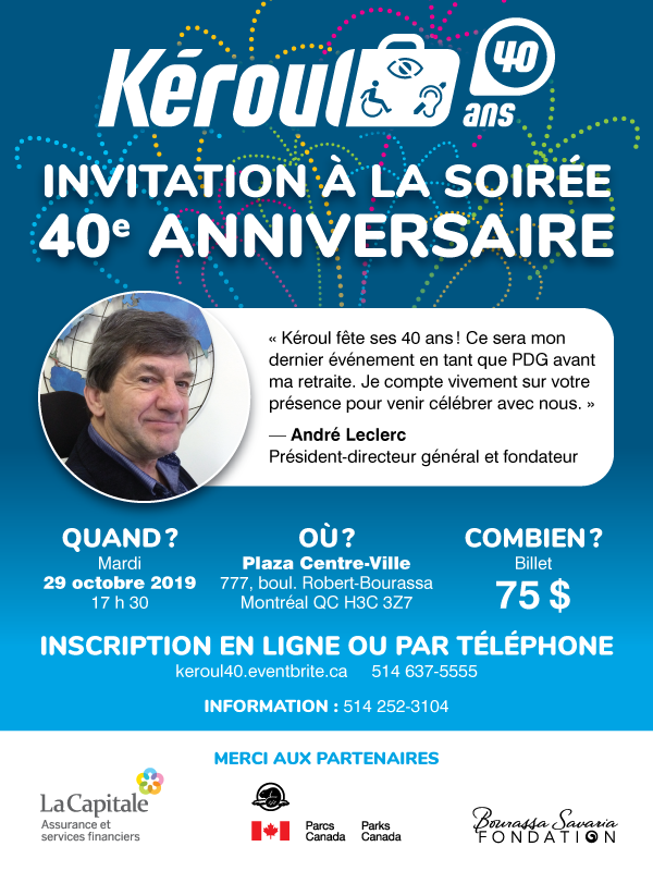Invitation au 40e de Kéroul