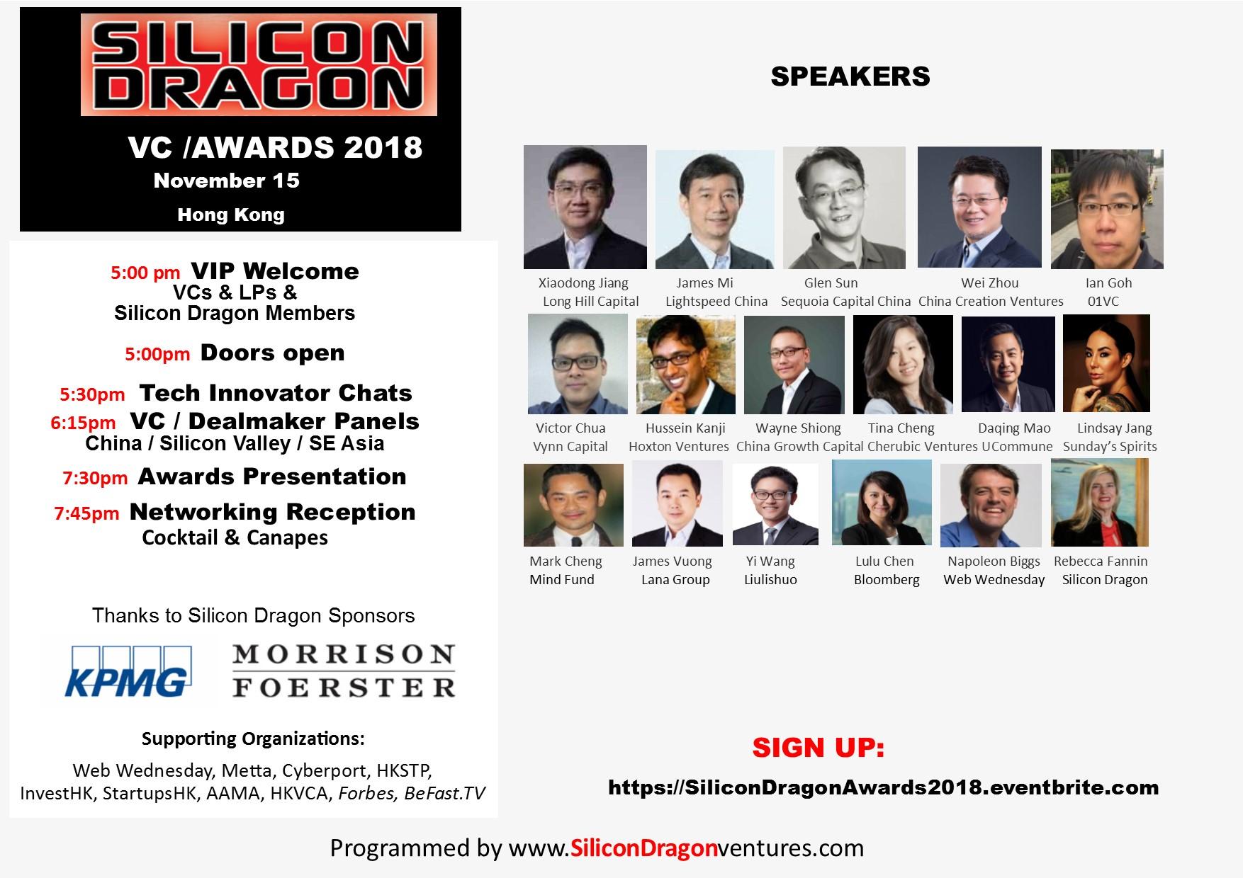 Silicon Dragon Ventures & Awards 2018