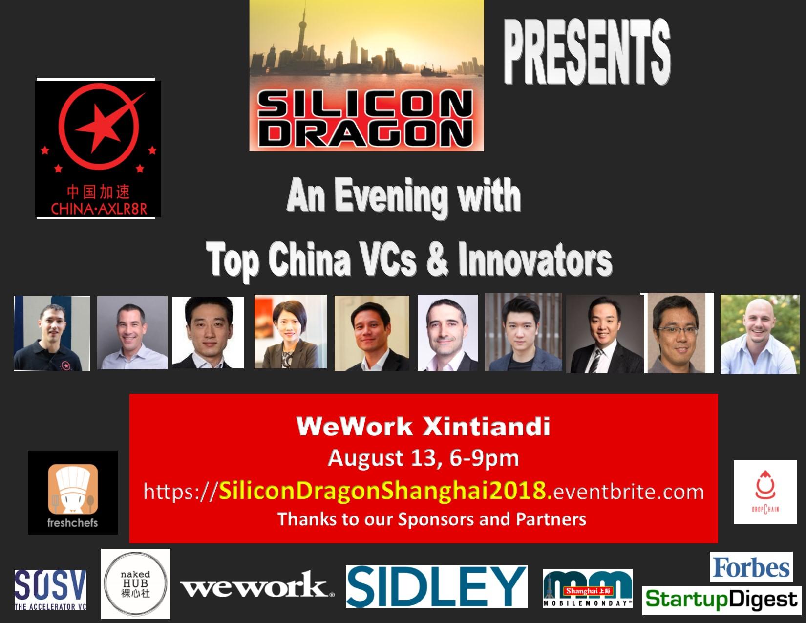 Silicon Dragon Shanghai 2018