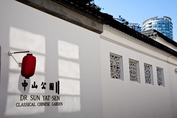 Dr. Sun Yat-Sen Chinese Gardens - Aura McKay