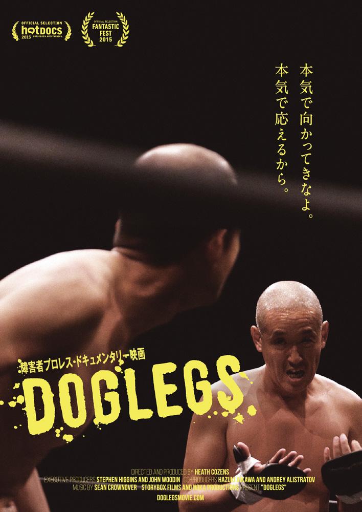 Doglegs Poster