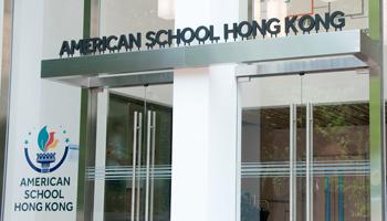 American School Hong Kong Campus