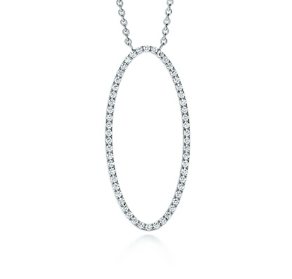 Tiffany & Co. Metro Oval Diamond Pendant Image