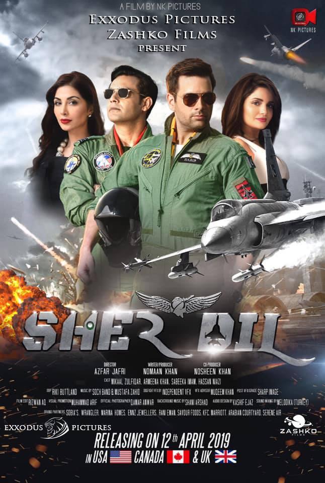 Sherdil Cast Poster