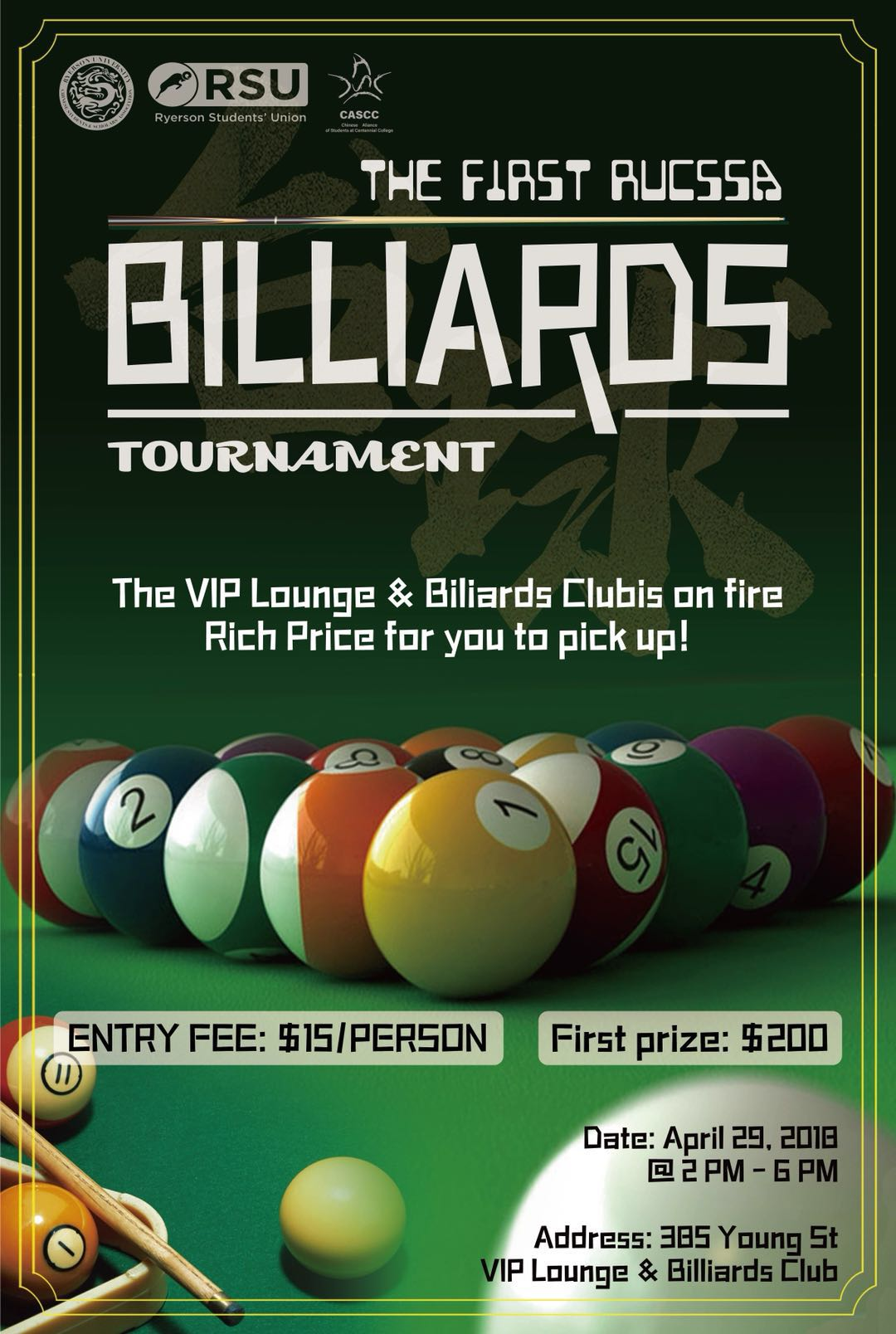 rucssa billiards tournament