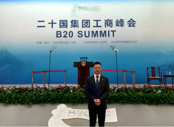 Jumore Chairman, Mr. Lu , attended B20 of G20 Summit