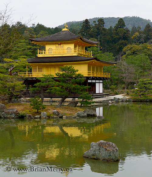 The Golden Temple in Kyoto, Japan