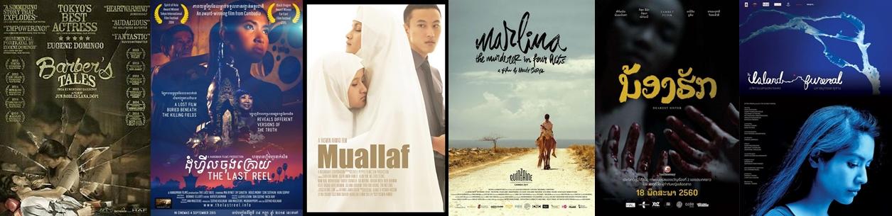 6 Best Films of RAFF 2018