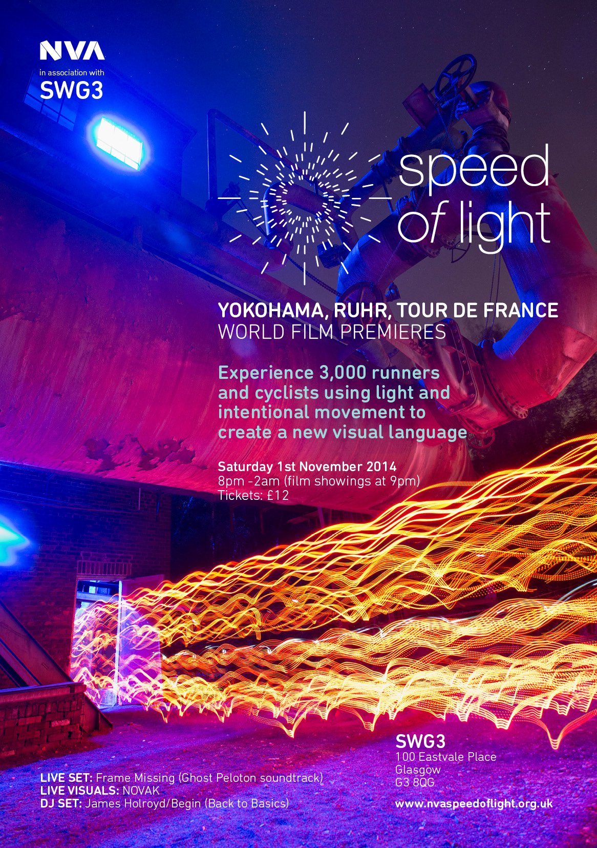 speed of light film premiere event flyer swg3
