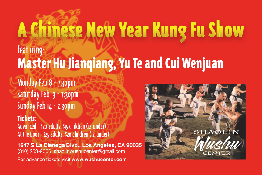 A New Year Kung Fu Show - 2016