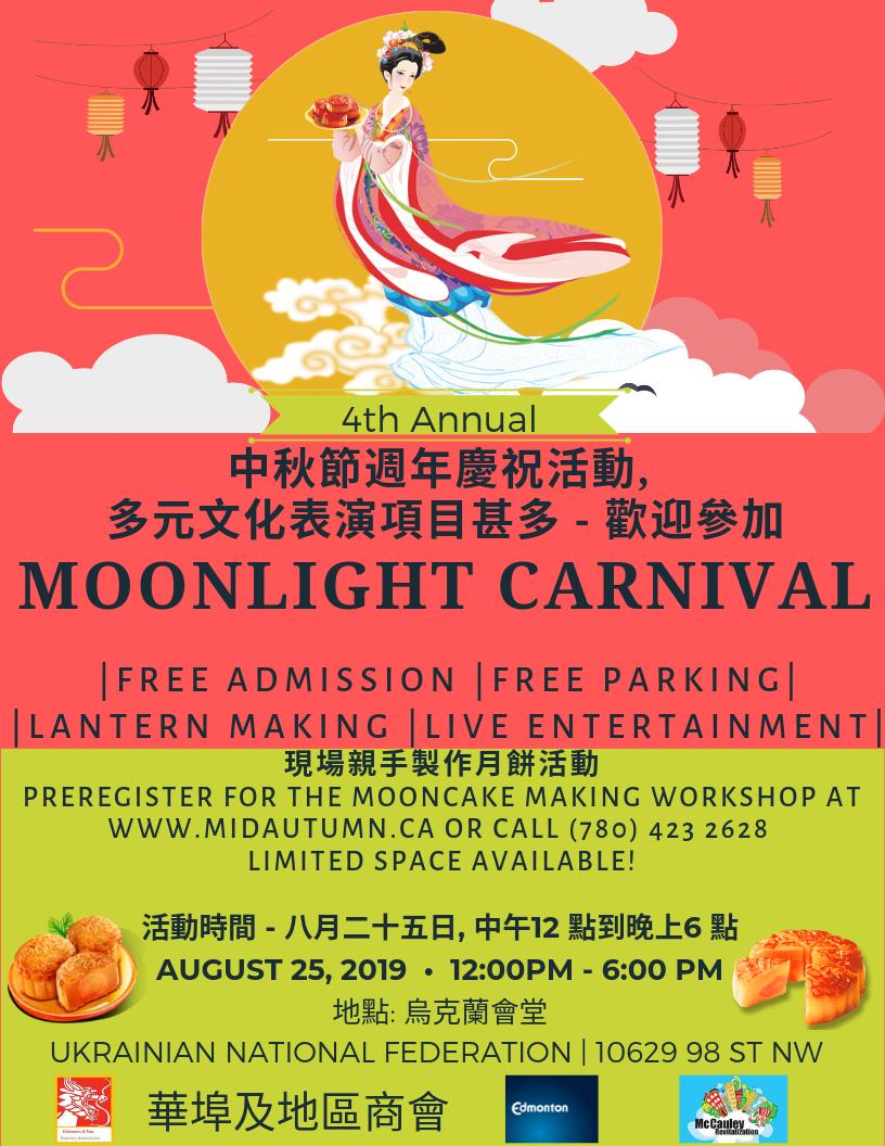 Moonlight Carnival Poster